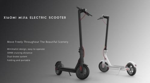 Xiaomi MiJia Folding Electric Scooter